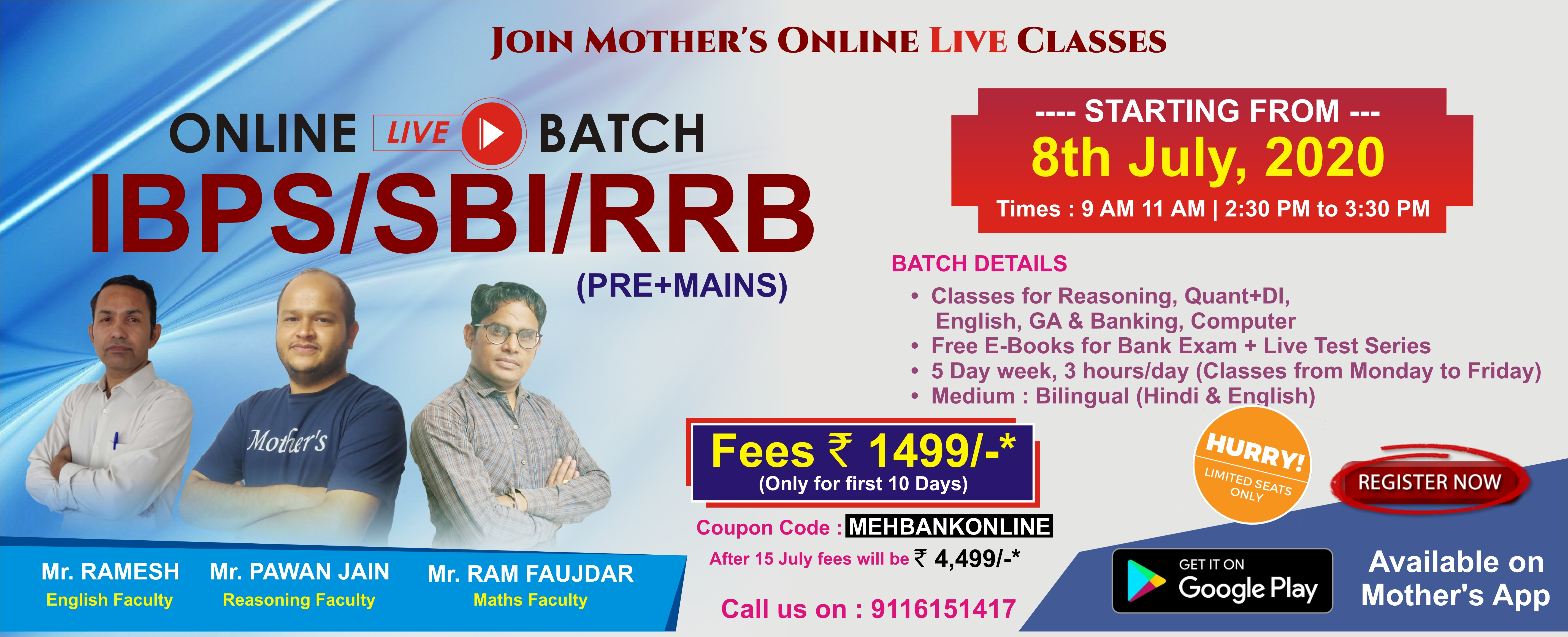 Crack Bank RRB Full Course