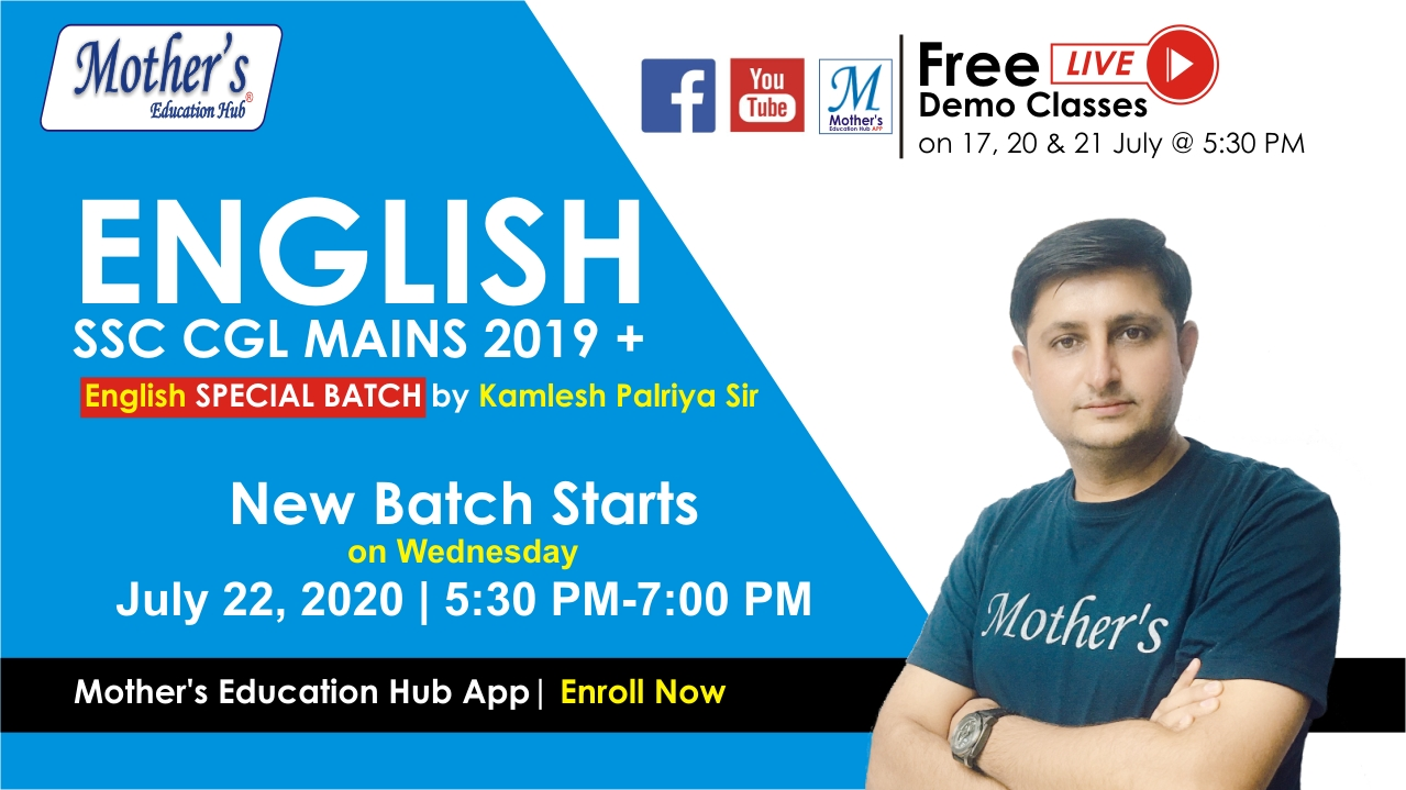 SSC Mains English Special Batch (Kamlesh Palaria)
