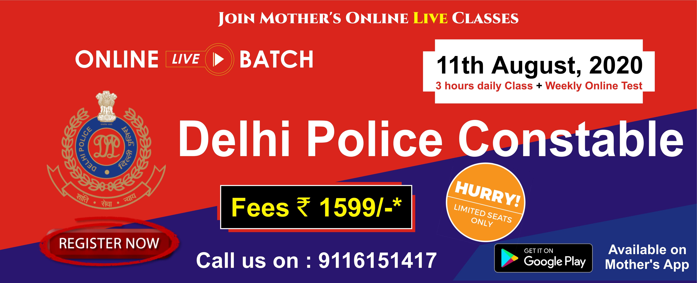 Delhi Police Batch 2020-21