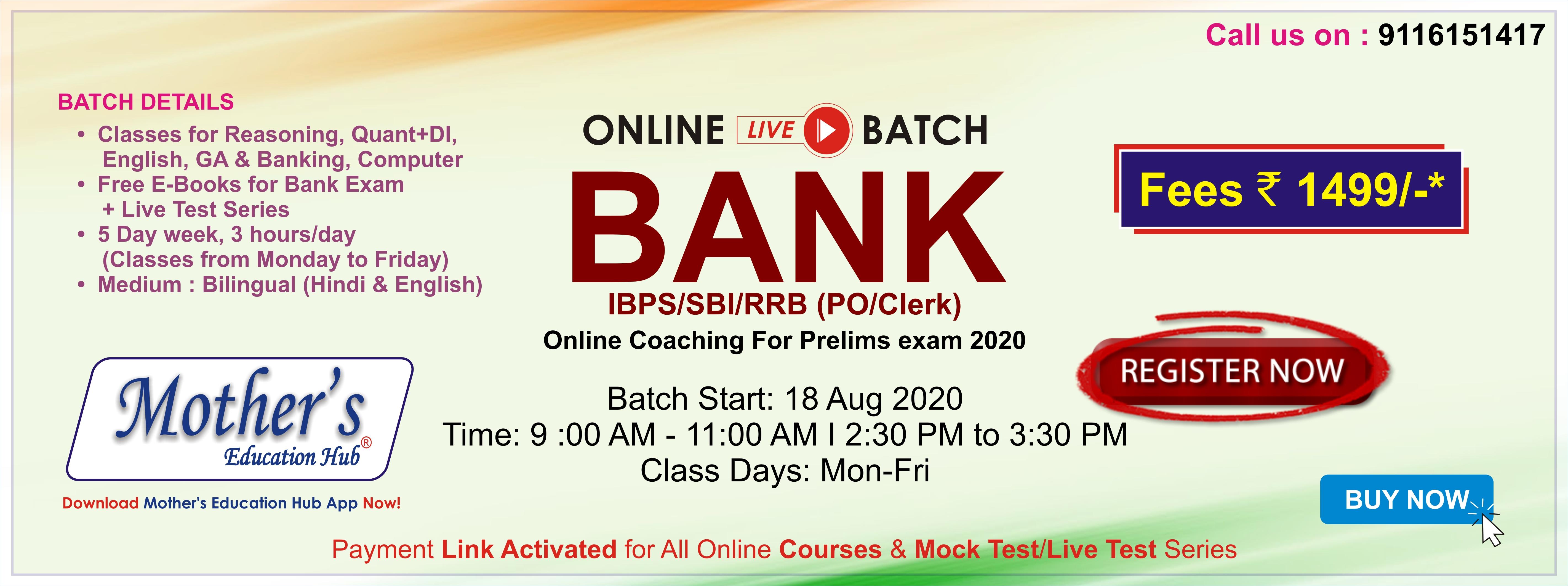 IBPS Bank PO/Clerk 2020-2021